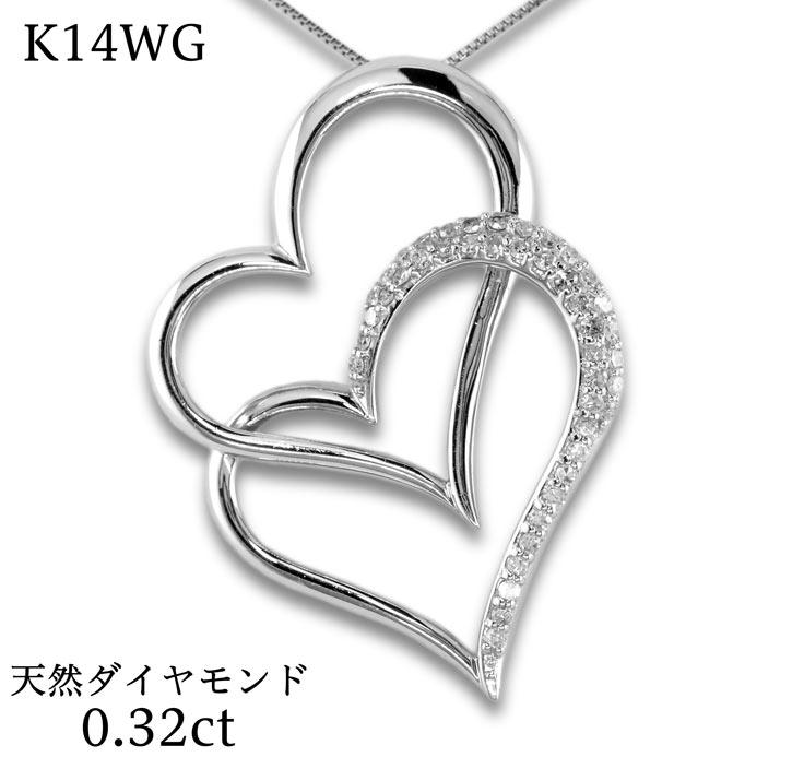 K14WG 天然ダイヤモンド 0.32ct 14金ホワイトゴールド ハート ペンダント チャーム レディース