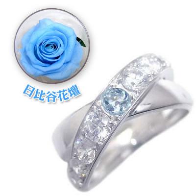 ( 3月誕生石 ) K18ホワイトゴールドアクアマリン・ダイヤモンドリング(母の日 限定 日比谷花壇誕生色バラ付)