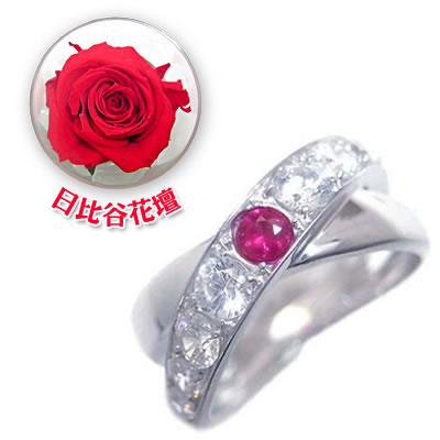 ( 7月誕生石 ) K18ホワイトゴールドルビー・ダイヤモンドリング(母の日 限定 日比谷花壇誕生色バラ付)