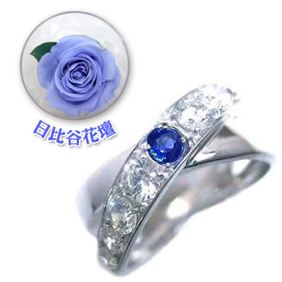 ( 9月誕生石 ) K18ホワイトゴールドサファイア・ダイヤモンドリング(母の日 限定 日比谷花壇誕生色バラ付)