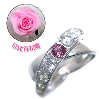 10月誕生石 K18ホワイトゴールドピンクトルマリン・ダイヤモンドリング(母の日 限定 日比谷花壇誕生色バラ付)