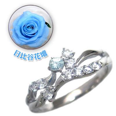 ( 3月誕生石 ) K18ホワイトゴールド アクアマリン・ダイヤモンドリング(母の日 限定 日比谷花壇誕生色バラ付) 【DEAL】