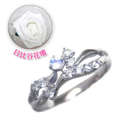 ( 6月誕生石 ) K18ホワイトゴールド ムーンストーン・ダイヤモンドリング(母の日 限定 日比谷花壇誕生色バラ付) 【DEAL】