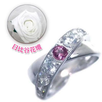 10月誕生石 プラチナピンクトルマリン・ダイヤモンドリング(母の日 限定 日比谷花壇誕生色バラ付)