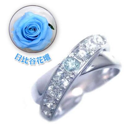 ( 3月誕生石 ) プラチナアクアマリン・ダイヤモンドリング(母の日 限定 日比谷花壇誕生色バラ付)
