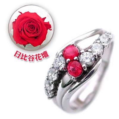 ( 7月誕生石 ) Pt ルビー・ダイヤモンドリング(結婚10周年記念 )(母の日 限定 日比谷花壇誕生色バラ付)【DEAL】