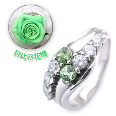 ( 8月誕生石 ) Pt ペリドット・ダイヤモンドリング(結婚10周年記念 )(母の日 限定 日比谷花壇誕生色バラ付)【DEAL】