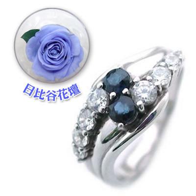 ( 9月誕生石 ) Pt サファイア・ダイヤモンドリング(結婚10周年記念 )(母の日 限定 日比谷花壇誕生色バラ付)【DEAL】