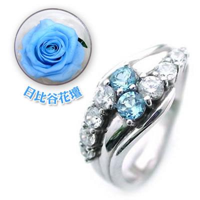 ( 11月誕生石 ) Pt ブルートパーズ・ダイヤモンドリング(結婚10周年記念 )(母の日 限定 日比谷花壇誕生色バラ付)【DEAL】