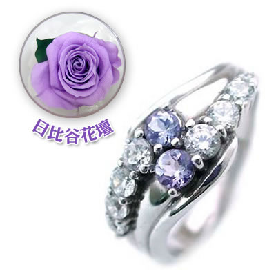 ( 12月誕生石 ) Pt タンザナイト・ダイヤモンドリング(結婚10周年記念 )(母の日 限定 日比谷花壇誕生色バラ付)【DEAL】