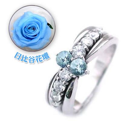 ( 3月誕生石 ) Pt アクアマリン・ダイヤモンドリング(結婚10周年記念 )(母の日 限定 日比谷花壇誕生色バラ付) 【DEAL】