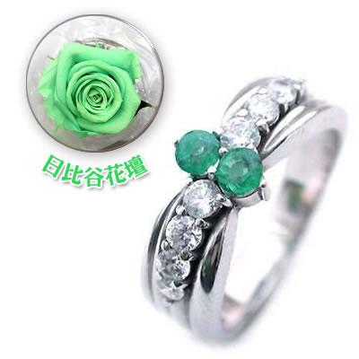 ( 5月誕生石 ) Pt エメラルド・ダイヤモンドリング(結婚10周年記念 )(母の日 限定 日比谷花壇誕生色バラ付)【DEAL】