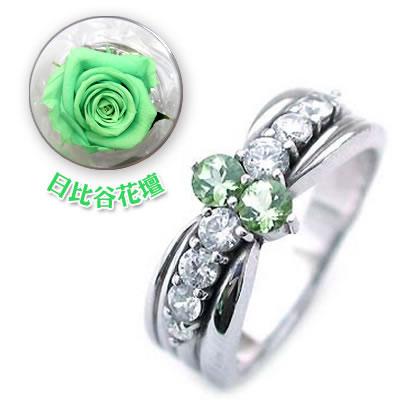 ( 8月誕生石 ) Pt ペリドット・ダイヤモンドリング(結婚10周年記念 )(母の日 限定 日比谷花壇誕生色バラ付) 【DEAL】