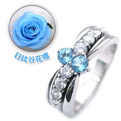 ( 11月誕生石 ) Pt ブルートパーズ・ダイヤモンドリング(結婚10周年記念 )(母の日 限定 日比谷花壇誕生色バラ付) 【DEAL】