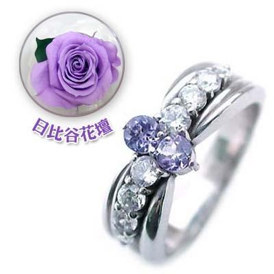 ( 12月誕生石 ) Pt タンザナイト・ダイヤモンドリング(結婚10周年記念 )(母の日 限定 日比谷花壇誕生色バラ付) 【DEAL】