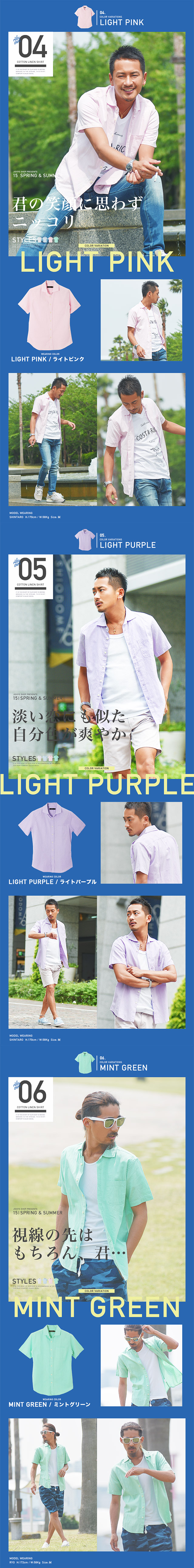 ◆roshell Cotton/hemp wide spread short sleeves shirt◆linen shirt/ men's shirt/ short sleeves/ casual shirt/ cool/ cotton/ hemp/ men's fashion/ plain color/ spring/ summer/ white