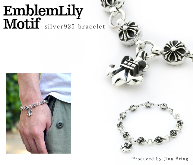 Crest Bracelet Silver 925 Bangle Accessories Of The Cross Ball Motif Lily Charm Chain