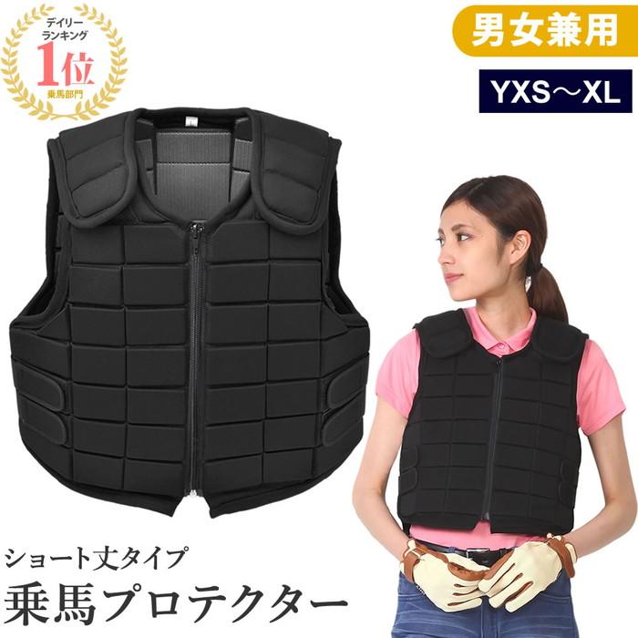 Men/'s Equestrian Vest Body Protector Horse Riding Protection Guard Equip XL