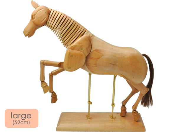 【送料無料】モデルホース 木馬(大) 52cm | 馬模型 模型 馬 デザイン オブジェ フィギュア 馬型 飾り アート インテリア 置物 木 木製 乗馬 デッサン