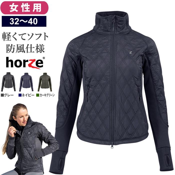 【送料無料】Horze レディース・ライトジャケット HZJ16 | 防風 撥水 女性用 レディース 乗馬用ジャケット ジャケット ジャンパー ジャンバー 馬 乗馬 乗馬用 女性 アパレル ウェア 乗馬ウェア ウインドブレーカー 乗馬用品