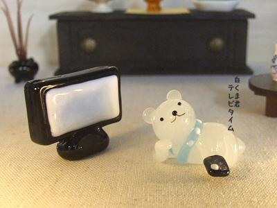 ≪ガラス細工≫白くまさん テレビを見る ガラス細工 ミニチュアガラス 白熊 オリジナル シロクマ 秋 ギフト 期間限定送料無料 ミニチュア小物 白くまさん 秋の夜長 ファニチャー ラッピング プレゼント