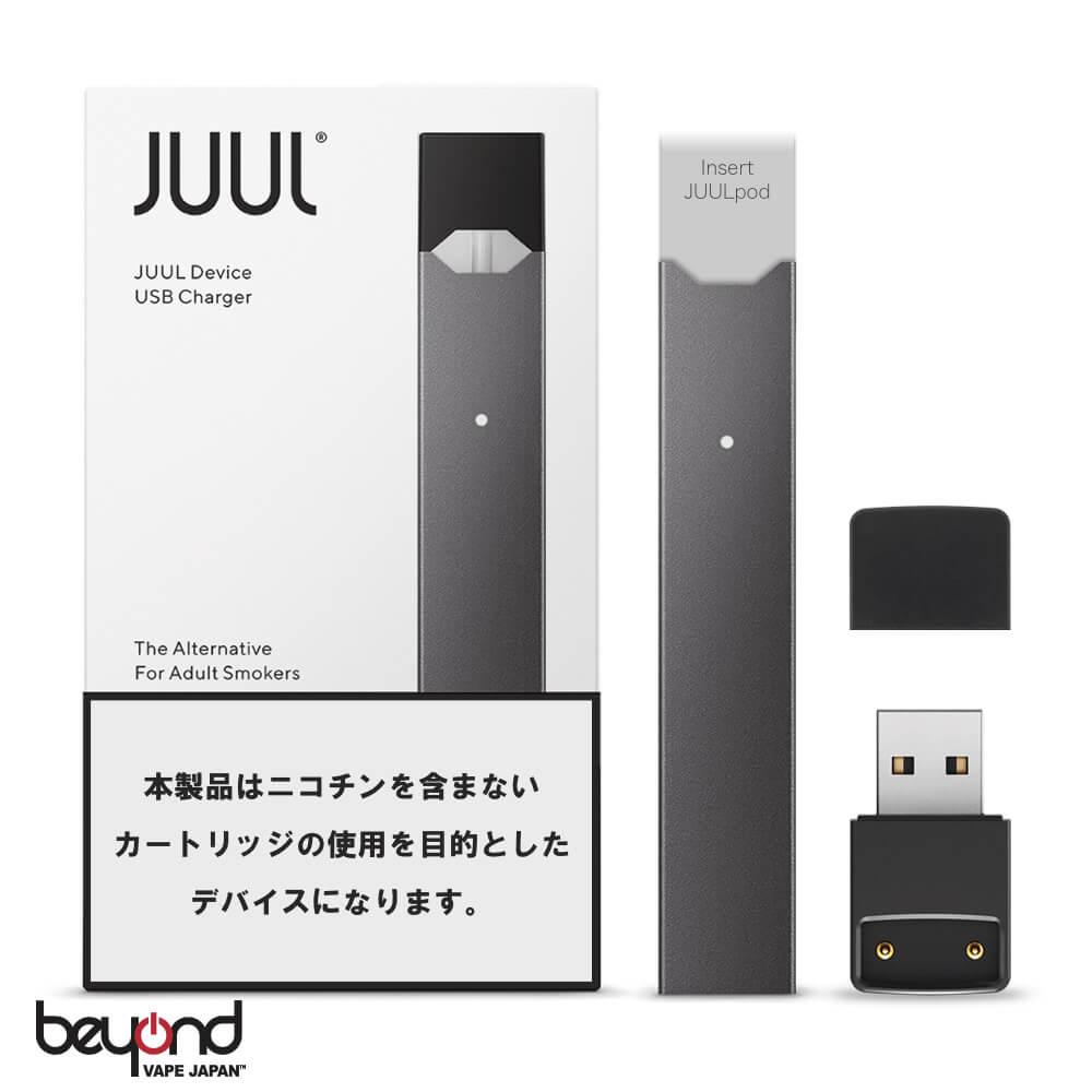 JUUL Basic Kit [regular article] country shipment Joule latest electron  cigarette VAPE