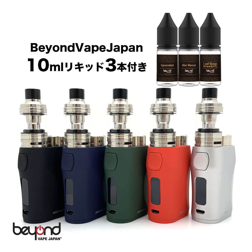 【eleaf】iStick Pico X with MELO 4 BeyondVapeJapan10mlリキッド3本付き【VAPE用】 最新 電子タバコ デバイス 本体+アトマイザーセット