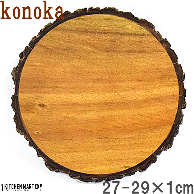 Flat Plate Round 27 29cm Double Circle Type Acacia Wooden Tree Nature  Kisara Pizza Plate Pizza Plate Interior Miscellaneous Goods Handicraft Cafe  ...