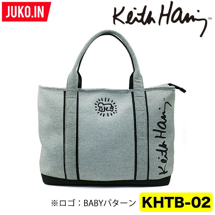 【在庫有・即出荷!・動画有】2020年キースヘリングゴルフ KHTB-02B トートバッグ ライトグレー Baby JUKO.INGOLFグルッペ