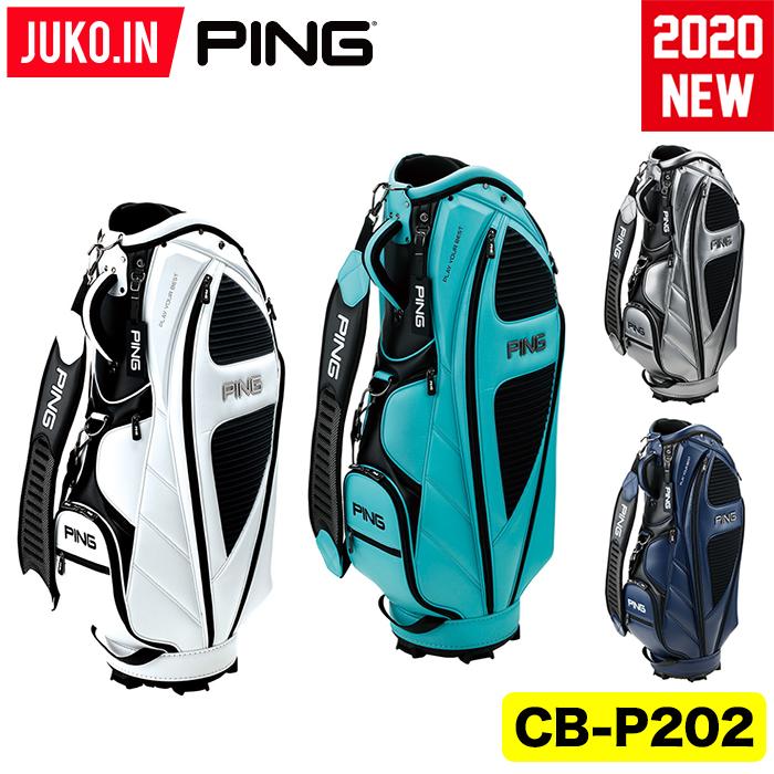 【在庫有・即出荷・動画有!】CB-P202 2020年超大ヒットNEWモデル ピンPING ゴルフキャディバッグ CBP202 日本正規品 東北で唯一のPINGコンセプトショップJUKO.INゴルフ グルッペ
