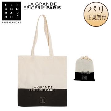Le Bon Marche Bon Marché original cotton tote bag ivory / black pouch [Paris bags]