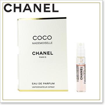 julietta-paris | Rakuten Global Market: CHANEL Chanel COCO ...