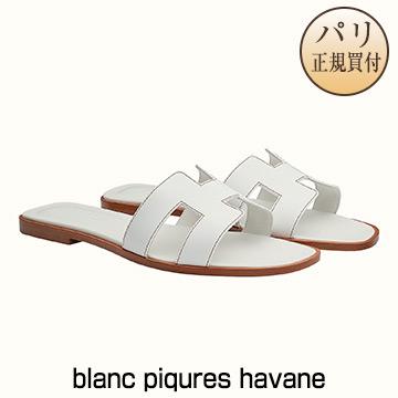 新品 HERMES サンダル 【2019年春夏コレクション】 ORAN オラン blanc piqures Havane [フランス・ファッション・シューズ]