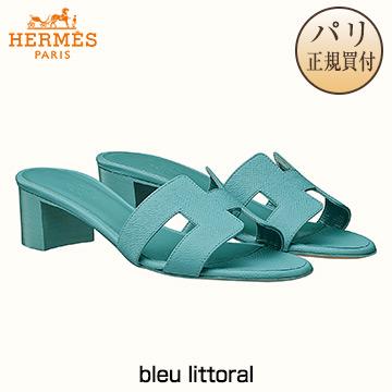 新品 HERMES サンダル 【2019年春夏コレクション】 OASIS オアジス bleu littoral [フランス・ファッション・シューズ]