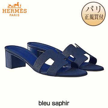 新品 HERMES サンダル 【2019年春夏コレクション】 OASIS オアジス bleu saphir [フランス・ファッション・シューズ]