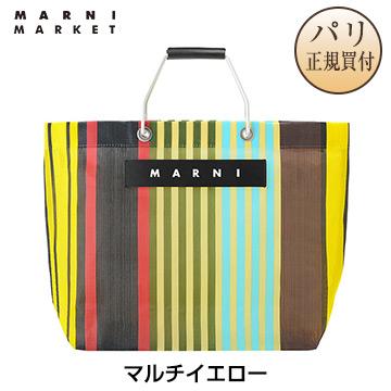【超希少品】 新品 MARNI マルニ・マーケット ストライプバッグ マルチイエロー [イタリア・ファッション・バッグ]