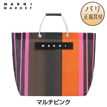 【超希少品】 新品 MARNI マルニ・マーケット ストライプバッグ マルチピンク [イタリア・ファッション・バッグ]