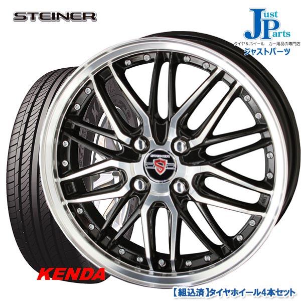 送料無料 165/55R14ケンダ KENDA KR23A新品 サマータイヤ ホイール4本セットスポルシュ シュタイナー STEINER LMX14インチ 4.5J 4H100ブラックポリッシュ