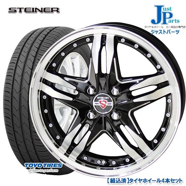 全店販売中 夏用タイヤホイールセット 送料無料 185 60R15トーヨー TOYO SD-7新品 信頼 サマータイヤ 5.5J LSV15インチ 4H100ブラックポリッシュ ホイール4本セットスポルシュ STEINER シュタイナー