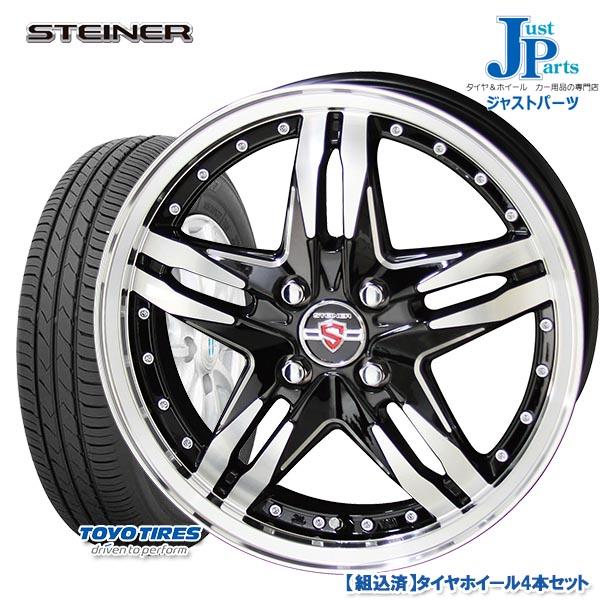 送料無料 155/65R14トーヨー TOYO SD-k7新品 サマータイヤ ホイール4本セットスポルシュ シュタイナー STEINER LSV14インチ 4.5J 4H100ブラックポリッシュ