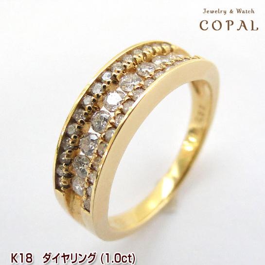 【K18 ダイヤリング(1.0ct)】まばゆい輝きで、手元をゴージャスに魅せてくれるダイヤモンドリング。【リング】【指輪】【送料無料】※北海道・沖縄・離島を除く