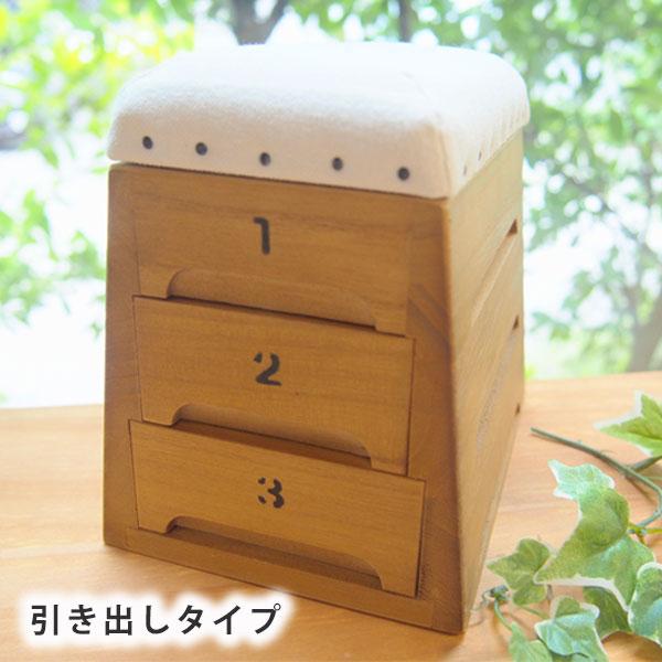 跳び箱 小物入れ 引き出し タイプ 跳び箱型小物入れ 小物入れ 飛び箱 収納 とびばこ 裁縫箱 木製とび箱 木育 日本製 プレゼント 誕生日