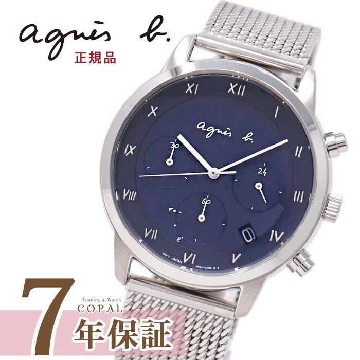 アニエスベー 時計 FBRD938 agnes b. ソーラー マルチェロ marcello アニエス メンズ 腕時計 誕生日プレゼント 記念日 プレゼント ※5月27日発売※