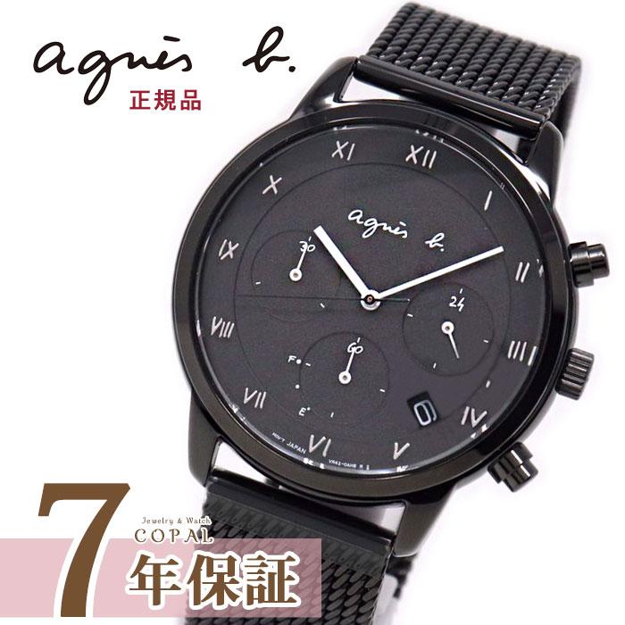 アニエスベー 時計 FBRD939 agnes b. ソーラー マルチェロ marcello アニエス メンズ 腕時計 誕生日プレゼント 記念日 プレゼント ※5月27日発売※