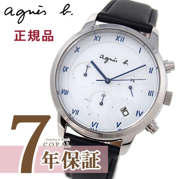 アニエスベー 時計 FBRD942 メンズ agnesb. ソーラー マルチェロ marcello アニエス 腕時計 彼氏 旦那 誕生日 記念日 プレゼント 記念日 プレゼント