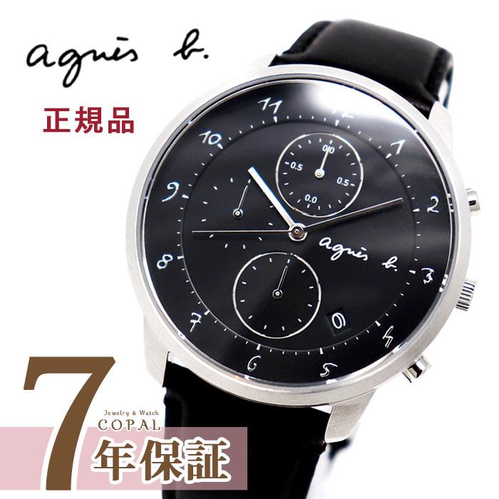 アニエスベー 時計 メンズ fbrw987 agnesb マルチェロ アニエス ブラック シルバー 腕時計 彼氏 旦那 誕生日 記念日 プレゼント 革ベルト
