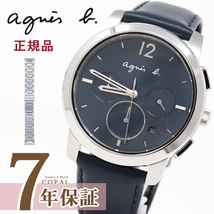 アニエスベー 時計 メンズ fcrt962 agnes b. クロノグラフ ペア アニエス ネイビー シルバー 時計 誕生日プレゼント 記念日