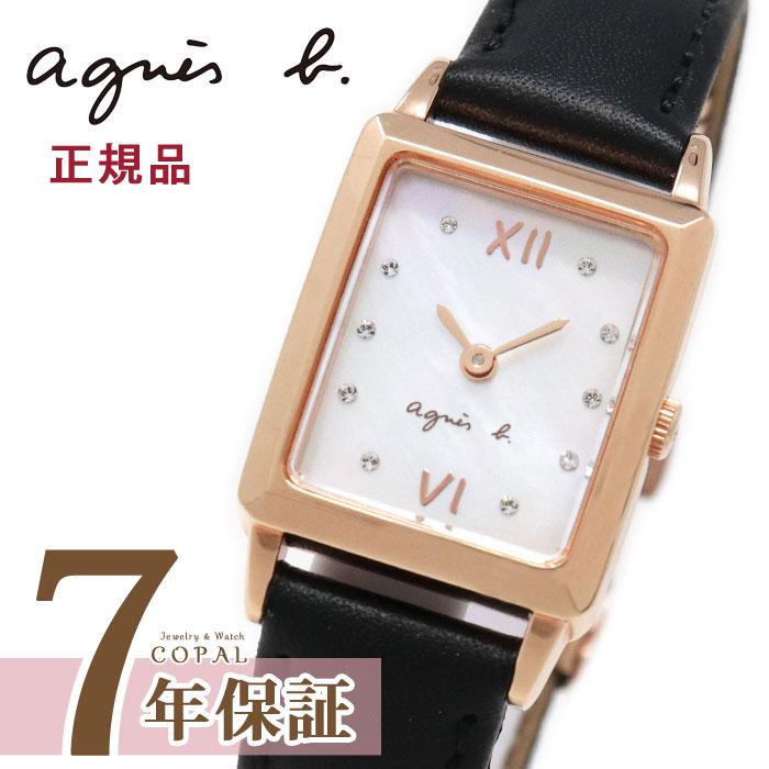 アニエスベー 時計 レディース fcsk720 agnes b. アニエス ブラック ピンクゴールド 白蝶貝 クリスマス 限定 腕時計 誕生日プレゼント 記念日