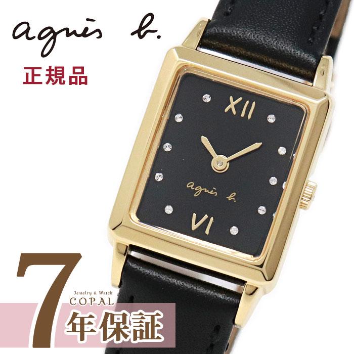 アニエスベー 時計 レディース fcsk721 agnes b. アニエス ブラック ゴールド クリスマス 限定 腕時計 誕生日プレゼント 記念日