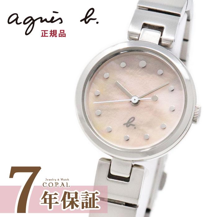 アニエスベー 時計 レディース fcsk926 agnes b. アニエス 白蝶貝 腕時計 誕生日プレゼント 記念日 1月11日発売